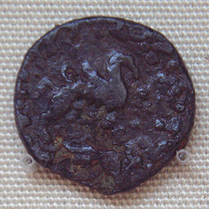 Vima Kadphises - Bronze coin of Wima Kadphises with camel, found in Khotan.