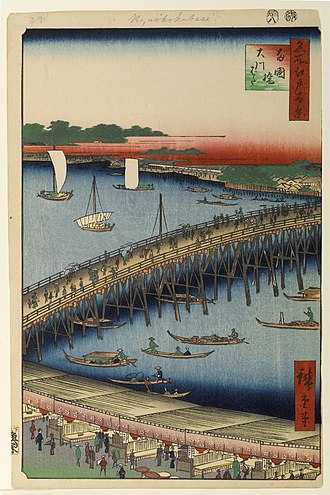 Ryōgoku Bridge - Ryōgoku Bridge and the Great Riverbank (8th Month, 1856) - Brooklyn Museum