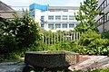 Brunnrnanlage-Institute-für-Geowissenschaften-Uni-Köln.JPG