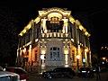 Bucuresti, Romania. Muzeul National al Literaturii Romane. 15 Aprilie 2018. Noaptea Festivalului Luminii, Spotlight.jpg