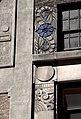 Building decoration 2c (4688645032).jpg