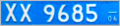 Bulgarian temporary license plate.png