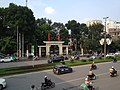 Cổng công viên Thống Nhất, Đại Cồ Việt, Hà Nội 001.JPG