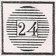 Oblit ration barres wikip dia - Bureau de poste belgique ...