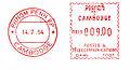 Cambodia stamp type 2.jpg