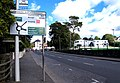 Campsie Road, Omagh - geograph.org.uk - 530977.jpg