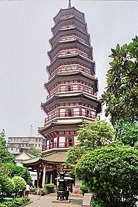 Canton pagoda de las flores