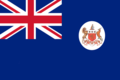 Cape Colony flag large.png