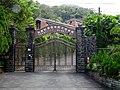 Carmelite Monastery 聖母聖衣隱修院 - panoramio (1).jpg