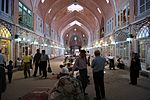 Carpet Bazaar of Tabriz.JPG