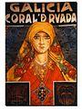 Cartel Coral de Ruada por Camilo Díaz.jpg