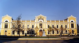 Casa Central de la Universidad de Chile.jpg