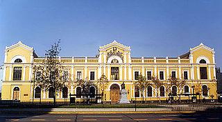 Casa Central de la Universidad de Chile National monument of Chile