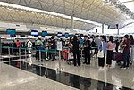 Cathay Pacific check-in area B at VHHH T1 (20180903153345).jpg
