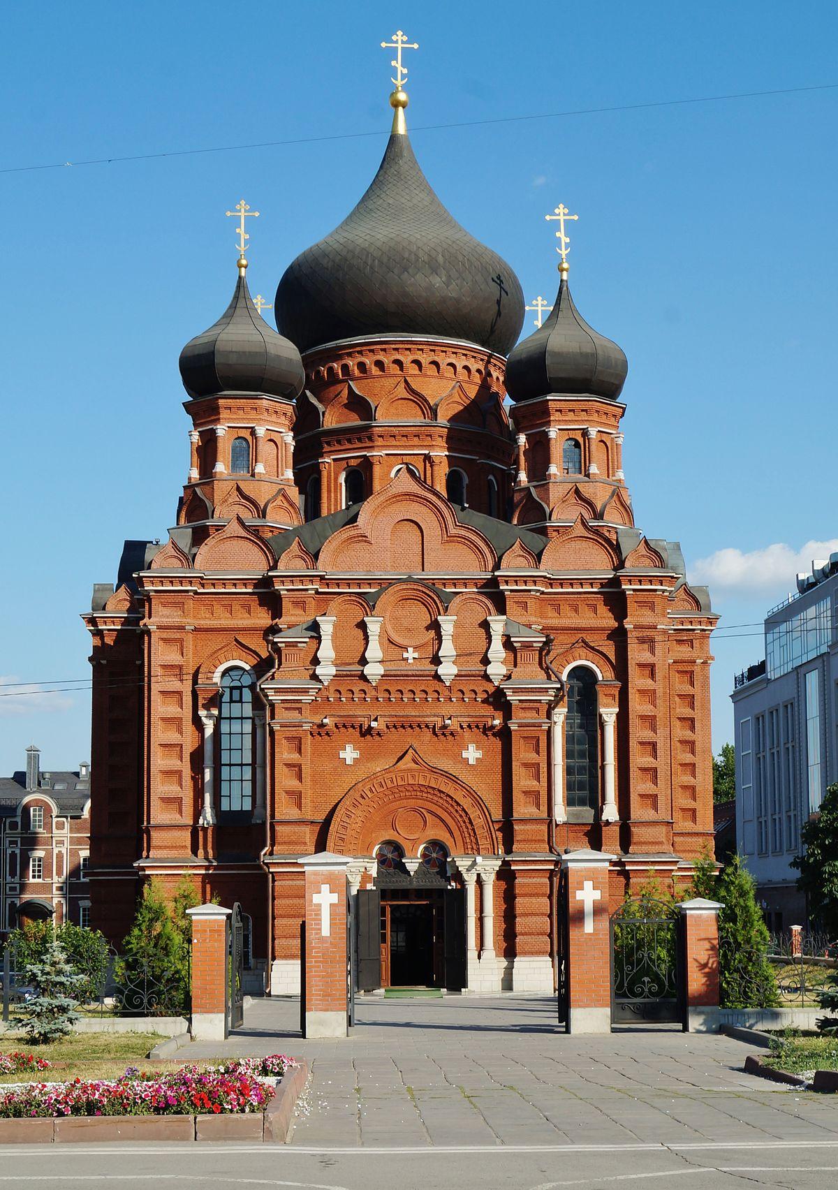 Культовые сооружения Тулы — Википедия