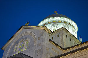Cathedral of the Resurrection of Christ, Podgorica - Image: Cathedral of the Resurrection of Christ (Podgorica), at night, closer view