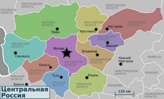 Города центральной россии реферат 942