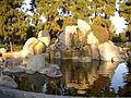 Cerritos Fountain.jpg