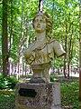 Château de Chantilly, petit parc, salle du sanglier, buste d'une femme.jpg