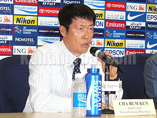 Cha Bum-kun South Korean association football player