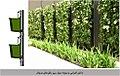 Chekadbam-modular-panel-green-wall.jpg