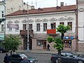 Chernivtsi Golovna 45.jpg