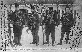 Jovan Dovezenski - Image: Chetnik Dušan, Vojvoda Micko, Vojvoda Jovan Dovezenski, Chetnik Gligorije