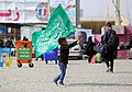 Children in Arbaeen Walk 022.jpg