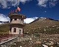 China - Pakistan Border Tower.jpg