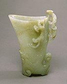 Chinese - Cup with Dragon Handles - Walters 42250 - Profile.jpg