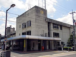 Chizu town office.jpg