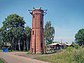 Chkalovsk Abadoned Water tower.jpg