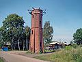 Chkalovsk Abadoned Water tower.jpg