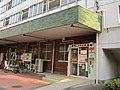 Chofu Kusunoki Post office.jpg
