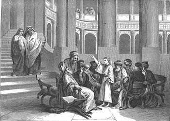 Christ and The Pharisees