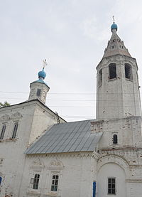 Church (Mikhaylov).JPG