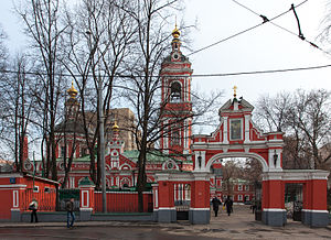 Church of St Poemen in Novye Vorotniki.jpg