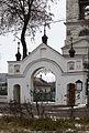 Church of the Epiphany (Biserovo) 04.jpg