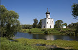 Church of the Protection of the Theotokos on the Nerl 10.jpg
