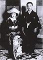 Chuya1933.jpg