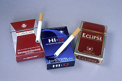 Cigarette packs (1).jpg