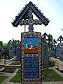 Cimitirul Vesel - Săpânța, Maramureș - detalii 06.JPG