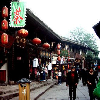 Ciqikou, Chongqing - A tea house in Ciqikou.