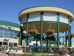 Lincolnshire, Illinois - The commercial City Park complex. The Rotunda is in the foreground.