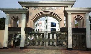 City University, Bangladesh - main gate of City University
