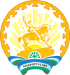 Coat of Arms of Bashkortostan.svg