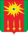 Coat of Arms of Bessonovka (Penza oblast).png