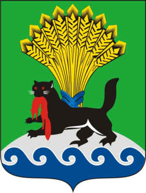 Irkutsky District - Image: Coat of Arms of Irkutsky rayon (Irkutsk oblast)