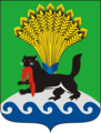 Coat of Arms of Irkutsky rayon (Irkutsk oblast).png