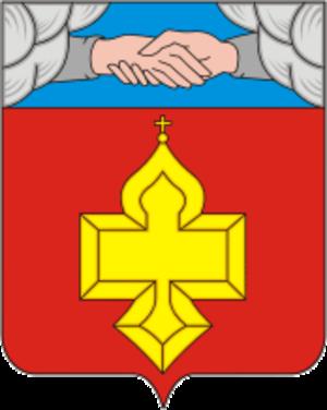 Kantemirovsky District - Image: Coat of Arms of Kantemirovsky rayon (Voronezh Oblast)